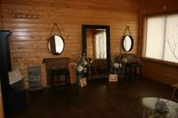 Lodge Bridal Suite